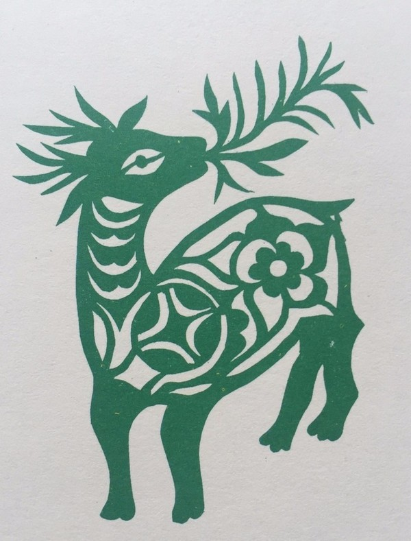 陕西安塞剪纸 倒照鹿