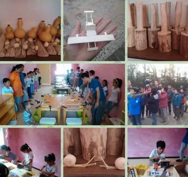 终南山自然学校夏、冬令营、龚意老师带领孩子木工自然创意活动