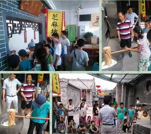 2015年夏令营孩子们在传统手工作坊的活动