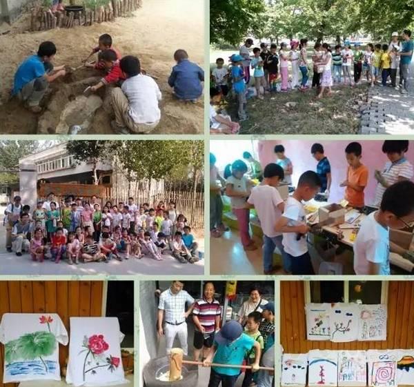 2015年终南山自然学校夏令营孩子们专注的活动中