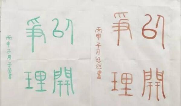xinyuan19